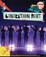 Ausdance ACT's Youth Dance Festival: Generation Next, 11 – 13 September 2019