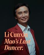 On Point: Li Cunxin