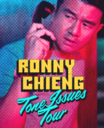 Ronny Chieng – Tone Issues